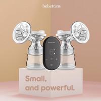 Rechargeable double electric breast pump [Bebetons Cloud]