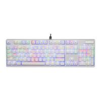 Digital alliance Keyboard Gaming Meca Fighter ICE RGB-Blue Switch