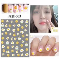 sticker kuku gudetama nail art stickers 3D