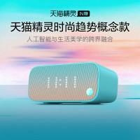 Tmall Genie IN Smart Speaker Bluetooth Audio AI with Display - Biru