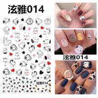 sticker kuku snoppy nail art stickers easy to peel off