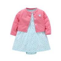 Dress Romper Kardigan Baby Girl - Pink Soft, 6 Bulan