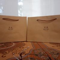 paperbag paper bag goodie/tas kertas custom ukuran