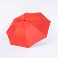 Payung lipat 3 polos hijau merah / lapis hitam / anti UV / GRC - A303