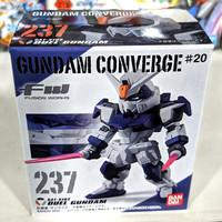 FW Gundam Converge #20 Duel Gundam