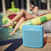 Bose Soundlink Color 2 II Bluetooth Speaker Original