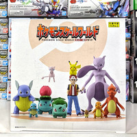 Pokemon Scale World Kanto Region Set
