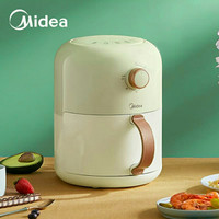 Midea air fryer home multi-function no frying pan 1.8L large