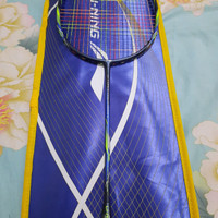 Lining G-Force Power 1800i+