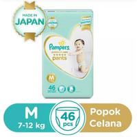 Popok Bayi - Pampers Popok Celana Premium Care Ukuran M (7-12kg) 46pcs
