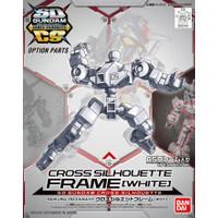 SDCS Frame White Gundam Cross Silhouette Frame Bandai Model Kit Gunpla
