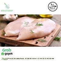 daging ayam fillet / Daging dada ayam 1kg