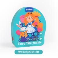 TweedyToys - Mideer Fairy Tale Puzzle