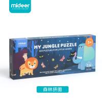 TweedyToys - Mideer My Jungle Puzzle / My Ocean Puzzle
