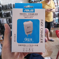 Travel Charger Asus 2.1A