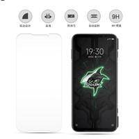 Xiaomi Black Shark 3 Pro Tempered Glass Clear