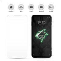 Xiaomi Black Shark 3 Tempered Glass Clear