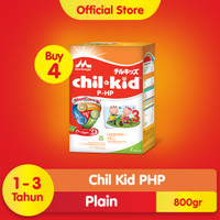 Monthly Pack - Buy 4 Chil Kid PHP 800gr
