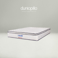 Dunlopillo Spring Bed Capernaum (Pillow Top) Queen Size 160x200