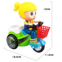 Mainan Sepeda Akrobat / Mainan Anak-anak / Mainan Lucu / Sepeda Putar - Cewe