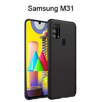 Samsung Galaxy M31 Casing SoftCase Black Matte