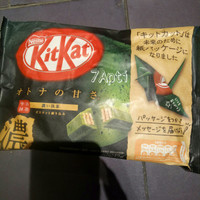NESTLE KITKAT GREEN TEA 135.6GR