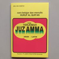 Buku Juz Amma Dan Terjemah   Arab - Latin By Drs. Abu Hanifah