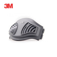 3M 1700 Particulate Filter Holder for 3M 3200 (1744/1744C) Taishan