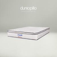 Dunlopillo Capernaum 160x200 Queen size mattress only