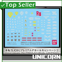 RG PREMIUM WATER DECAL ZEON SILVER GOLD LIMITED / GUNDAM CAMPAIGN