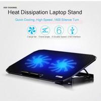 SeenDa Cooling Pad Laptop Adjustable Stand 2 Kipas - N99 - Black