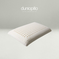 SUPER COMFORT LATEX PILLOW- 100% Latex pillow Dunlopillo Bantal Tidur