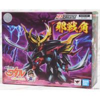 Nxedge Style Jasenkaku NXEDGE Mashin Unit Bandai Action Figure