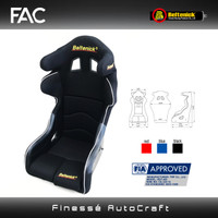 Beltenick Professional Racing Seats: RST-900