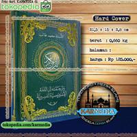 A5 Al Quran Terjemah - Tarjamah Tafsiriyah Muhammad Thalib - Karmedia