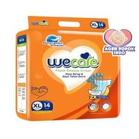WECARE Basic Popok Dewasa PEREKAT XL 14   WE CARE Adult Diapers XL14