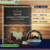 Syarah Ad Durus Al Muhimah Li Ammah al Ummah - Pustaka Imam Bonjol
