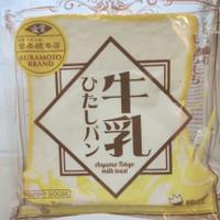 💖Squishy Rare Original iBloom Aoyama Milk Toast💖