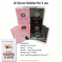 Al Quran Hafaln Saku Per 5 Juz Box Sahifa