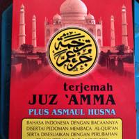BUKU JUZ AMMA terjemahan juz amma Plus Asmaul Husna