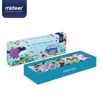 Mideer Floor Puzzle - Ocean World (usia 3+) Mainan Edukasi Anak