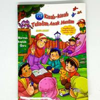 132 Kisah-kisah Teladan Anak Muslim - zikrul kids