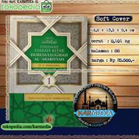HIJAU - Buku Terjemah Syarah Kitab Durusul Lughah Al-Arabiyyah Jilid 1