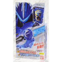 DX Suiseiken Nagare Emblem & Lion Senki Wonder Ride Book