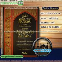 Syarah Al Qawaid Al Arba - Mufid - Karmedia