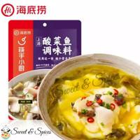 Haidilao Sour Hot Pickled Fish Soup Sup Ikan Sayur Asin Suancaiyu