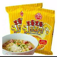ottogi cheese ramen korea