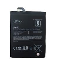 Batre Baterai Battery Xiaomi Mi Max 2 BM50 merk C&C