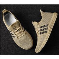 Sepatu Pria Sneakers Casual Flyknit PVC 1NJ 2 Pilihan Warna