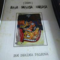 Buku Dewa Manusia Raksasa IBM Dharma Palguna